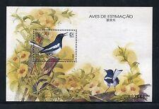 Macau 790  MNH 1995 Birds: Oriental Magpie-Robin-Copsychus saularis x19010