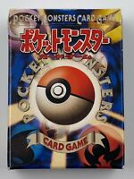 Pokemon💎Japanese Base Set💎Pocket Monster🌟No Rarity Symbol 104-01🌟Deck EMPTY