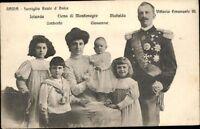 Ansichtskarte PK sw Roma Viktor Emanuel III italienische Königsfamilie ungelauf.