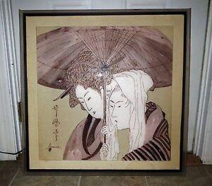 Antique Mid Century Modern Painting JAPANESE GEISHA Noted Artist LIPSONE