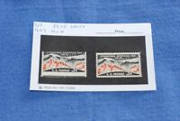 US #1107 MNH EFO: PERF SHIFT ERROR w normal Int Geophysical year BlueLakeStamps