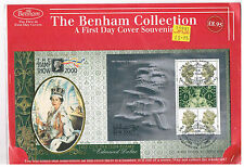 First Day of Issue Decimal Great Britain Stamps