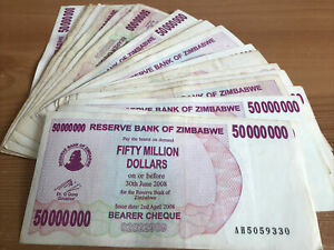 Zimbabwe Banknote 1/4 Bundle. 25 X 50 Million Dollars. Dated 2008.