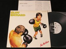 Cliff Richard - I'm No Hero - 1980 Japan PROMO  LP - NEAR MINT!