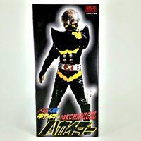 Rare Billiken Japan 1995 Wind-up Tin Toy Figure Hakaider Vintage Collectibles
