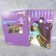 CLAMP NO KISEKI 9 Fushigi Kuni no Miyuki Chan w/Figure Art Fanbook Book KO
