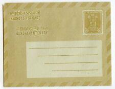 INDIA AEROGRAMME 15NP GANDHI CENTENARY, YELLOW BROWN                    (S532)