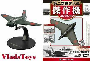 DeAgostini 1/72 Mitsubishi J8M Shusui Prototype Rocket Interceptor IJNAS 1945 36