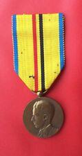 Congo Belge - Belgique - Médaille de Service pour Indigènes - Baudouin