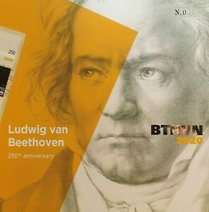 Lebanon 2020 Beethoven Musician Folder + Full Sheet The 250 Birth Memorial MNH