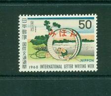 Japan #971 (1968 Letter Writing Week) VFMNH MIHON (Specimen) overprint.