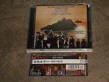 Popol Vuh Coeur De Verre Japan CD
