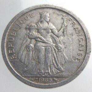 1965 French Polynesia Republique Francaise 1 One Franc KM# 2 Coin Aluminum U751