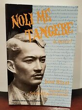 Shaps Library of Translations: Noli Me Tangere by Jose Rizal (1997, Hardcover)