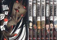 Kakegurui Comics 1-8 vol anime japanese manga