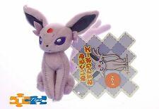 "ESPEON Pokemon Center 4"" Sitting Keychain Plush Figure ""NEW"""