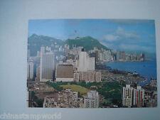 old China hk postcard,beautiful dusk scene of Victoria nice postmarks dd 11 X 85