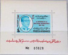 AFGHANISTAN 1963 Block 45 S/S 662K 100th Ann Intl. Red Cross Rotes Kreuz ovp MNH