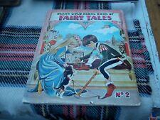 Deans gold medal book of fairy tales