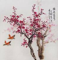 """Chinese Classic Art `Blossoms' *FRAMED* CANVAS PRINT POSTER #2 20""""x 20"""""""