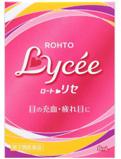 Rohto Lycee Eye Drops 8ml Vitamin Eyedrops Japan To exhaustion of tired eyes