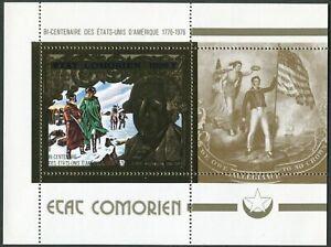Comoro Isls 171,171a,173 gold,MNH.Mi 264,Bl.18A-19. USA-200,1976.Heroes,Ship