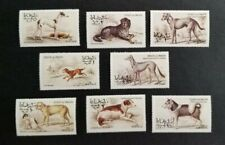 Stamps State of Oman Dogs Nh 1973