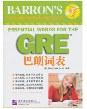 新东方 GRE巴朗词表 GRE vocabulary Balaam (New Oriental)