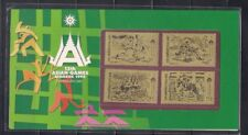Thailand  1998  Bangkok Asian Games  Special Gold Foil  (cd1)