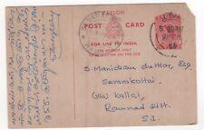 1956 CEYLON QEII Cover COLOMBO to SEVARAKOTTAI RAMNAD INDIA Stationery Postcard