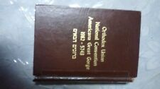 Siddur from the Orthodox Union National Convention American Great Gorge 1982
