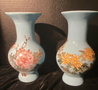 Vintage Japanese Hand-Painted Flower Vases Turquoise Blue Glaze Roc