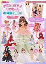 Licca-chan Handmade Clothes by Handkerchief - Dress /Japanese Doll Book