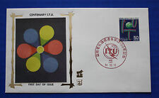 "Japan (1385) 1979 I.T.U. Centenary Zaso ""Silk"" FDC"