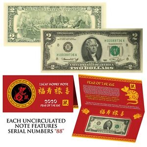 1976 Bicentennial $2 Bill * 2020 Chinese New YEAR of RAT * w/Red Folder - S/N 88