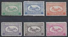 SAUDI ARABIA 1949 FIRST AIR MAIL SET SG 357 392 MINT HINGED