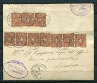 s4356) REGNO 1900 Folder Bagni di Canicattini per Siracusa interss. affrancatura