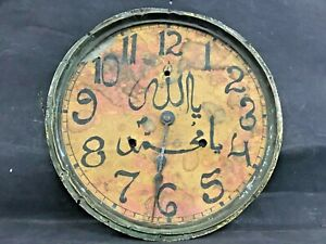 Antique Wall Clock Pandal Hand Writing Islamic Quran Word YA ALLAH ya MOHAMMED