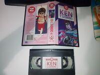 (VHS) Manga KEN IL GUERRIERO 4 - Granata Press (Hokuto no Ken)