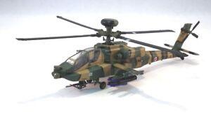 DeAgostini Japan Self Defense Force 1/100 Apache Long Bow Helicopter  - KV03
