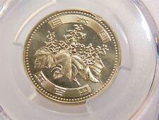 FINEST KNOWN  Japan 500 Yen 2000 (Heisei 12) PCGS MS67 Nice Coin