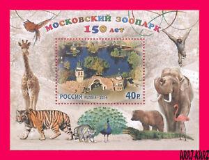 RUSSIA 2014 Fauna Animals Birds Moscow Zoo 150th Ann s-s Sc7510 Mi Bl.199(2017)