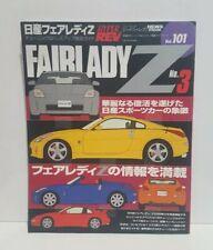 Hyper REV Vol. 101 NISSAN FAIRLADY Z No. 3 Tuning Dress Up Japan Car Magazine