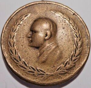 Egypt President Jamal Abdel Nasser bronze - medal.