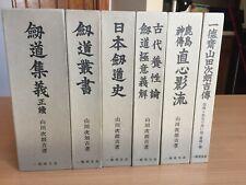 Jirokichi Yamada 9 Volume Book Set Kendo Kashima Shinden Jikishinkage-Ryu Rare