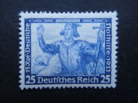 Germany Nazi 1933 Stamp MINT Lohengrin German Empire Wagner Nothilfe Third Reich