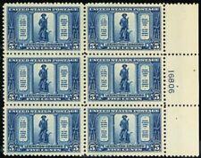 619, Mint XF NH 5¢ Plate Block of Six Cat $275. - Stuart Katz