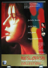 "FREESHIPPING!KRZYSZTOF KIESLOWSKI: I'M SO-SO-2003 20""x28""inch Japan Movie Poster"