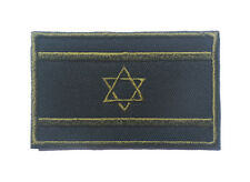 Israeli Army flags  LOGO Patches  MORALE BADGE Embroidery HOOK & Loop PATCH s891