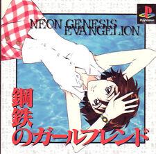 [FROM JAPAN][PS] Neon Genesis Evangelion Girlfriend of Steel [Japanese]